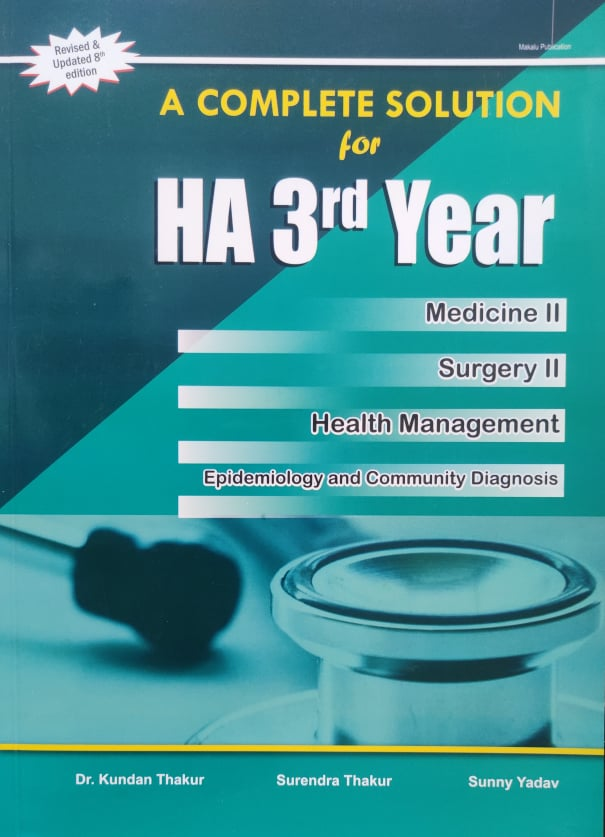 A complete Solution for H.A 3rd Year