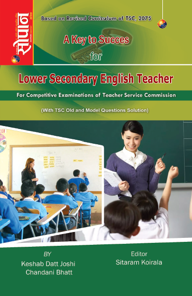 Lower Secondary English ( Teacher License )