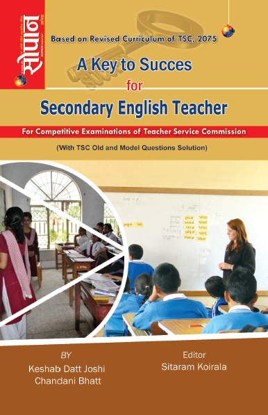 Secondary English ( Teacher License )