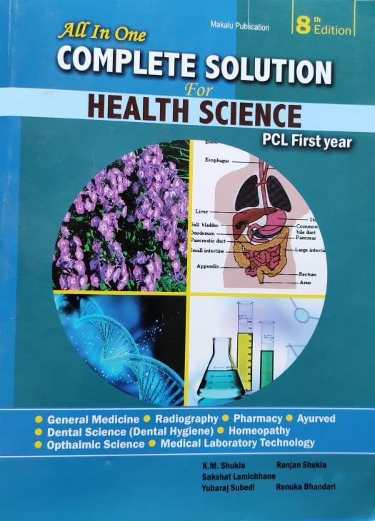 All in one Complete solution for HEALTH SCIENCE