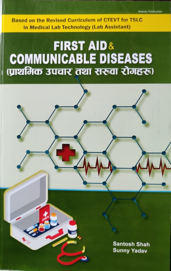 First Aid & Communicable Diseases